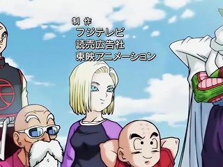 Dragon Ball Super Ep 131